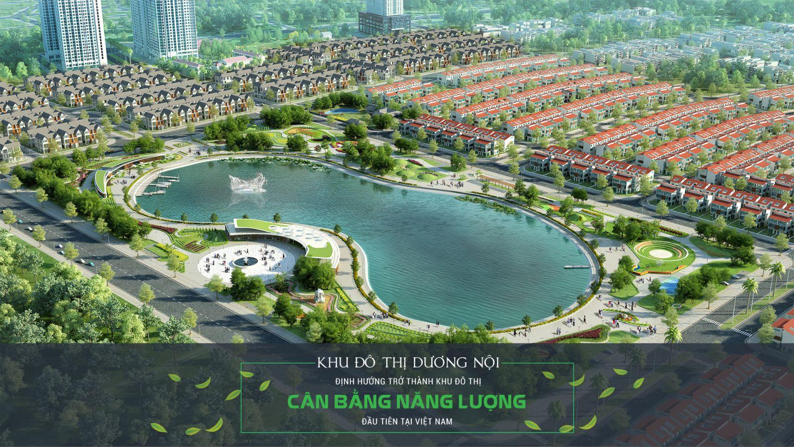 Công viên Thiên Văn học và hồ điều hòa Bách hợp thủy
